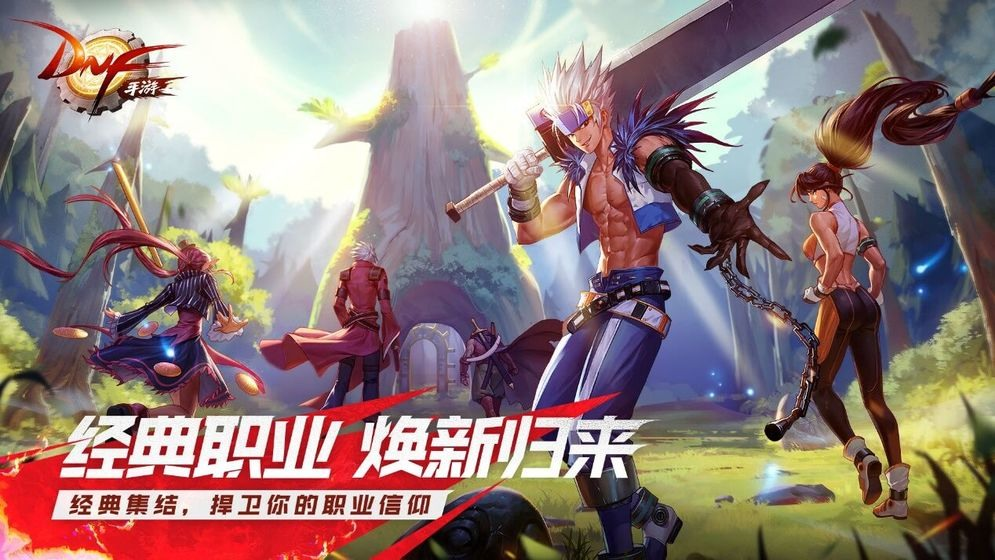 《DNF M》原預定 8 月 12 日於中國推出 現宣布因升級遊戲內防沉迷系統需延期