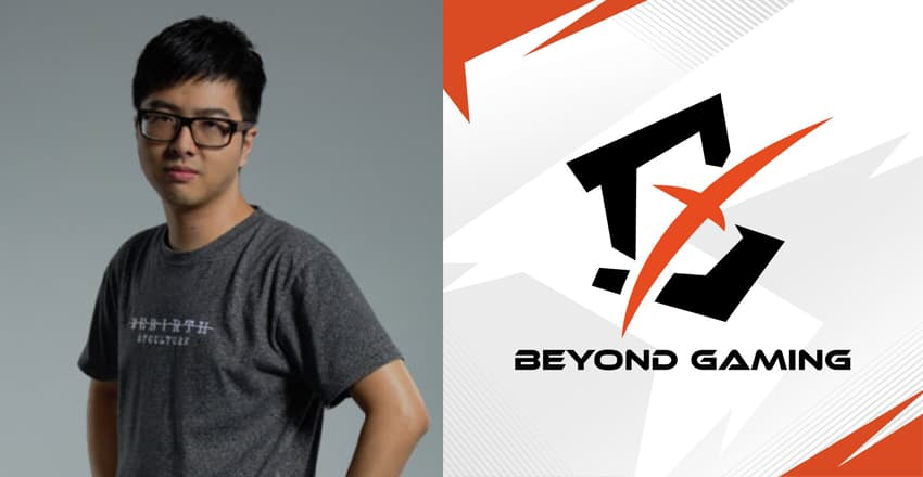 【遊戲】叮咚!《英雄聯盟》PCS 公開新賽季隊伍 丁董(丁特)買下 ahq 席次打造 Beyond Gaming 參戰