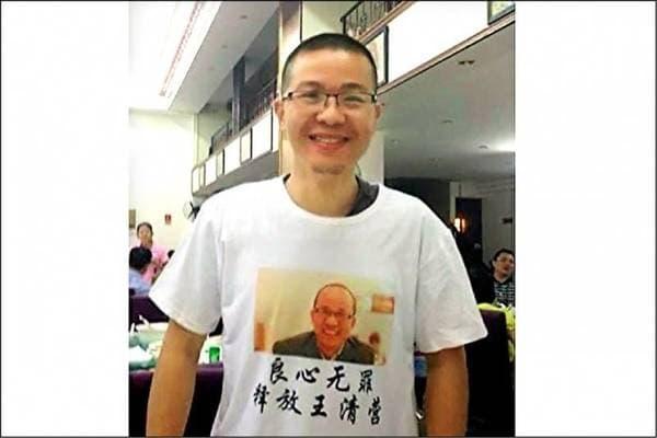 【國際】中共玻璃心政變不行罵?中國民眾發起「譴責緬甸軍政府連署」遭公安深夜約談