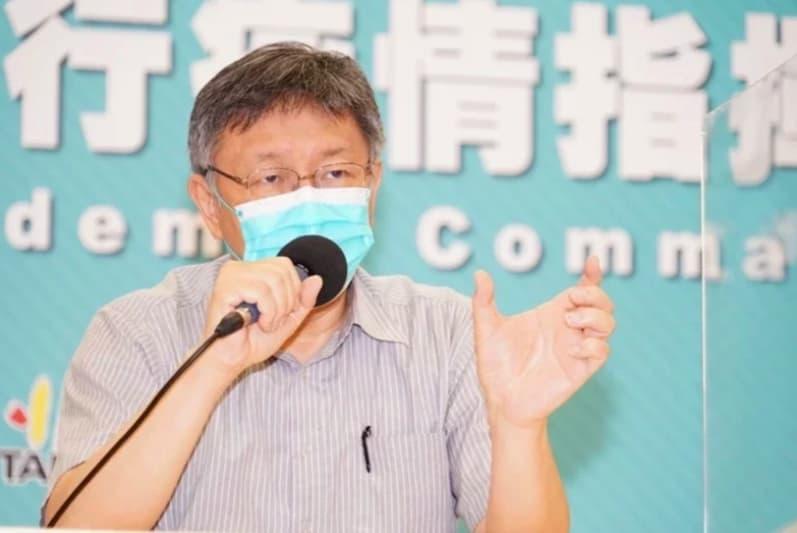 武漢肺炎疫情擴散 柯文哲宣布雙北國三、高三學生停課