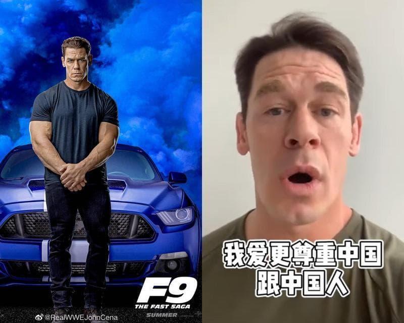 John Cena 為玩命關頭9向中國道歉 推特掀「#台灣是一個國家」熱潮!