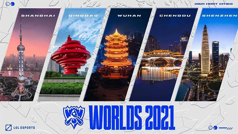 《英雄聯盟》2021 世界大賽競猜 中國的 上海、青島、武漢、成都、深圳等五個城市舉辦