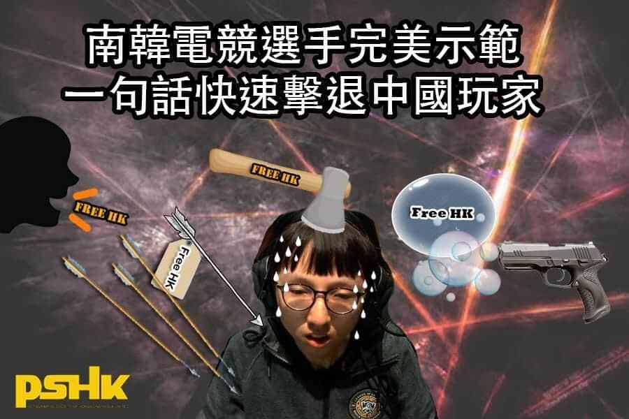 台灣玩家提及「六四天安門」 中國實況主被平台消失