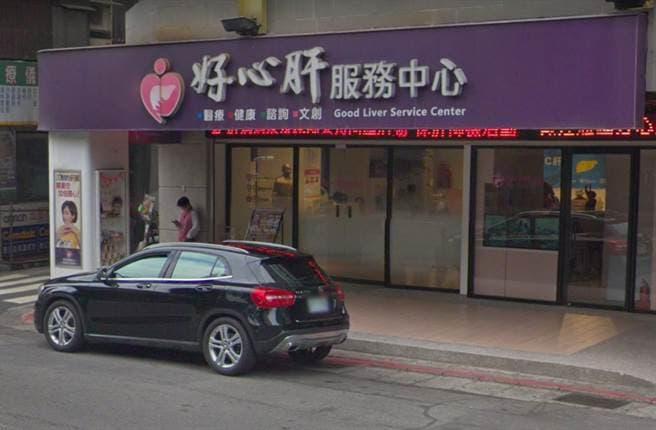 好心肝診所違規私打疫苗 遭台北市府重罰200萬、相關公務員移送政風調查 網路評價直直落
