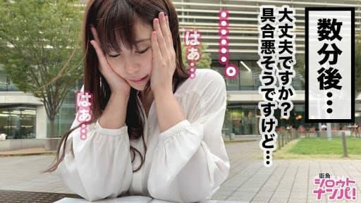 日本女優混入知名大學拍A片取景「下藥迷昏」橋段曝光 校方震怒報警
