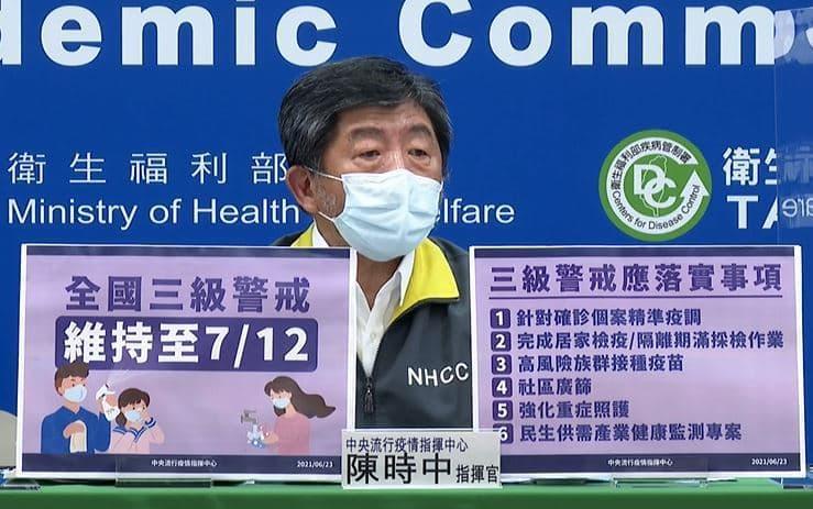 疫情三級警戒第三次延長至7月12日!陳時中:希望全民再忍耐