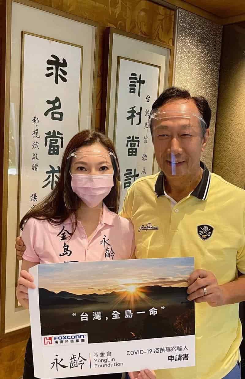 郭台銘BNT疫苗積極採購 6月1日中午已由夫人曾馨瑩代表向衛福部遞件