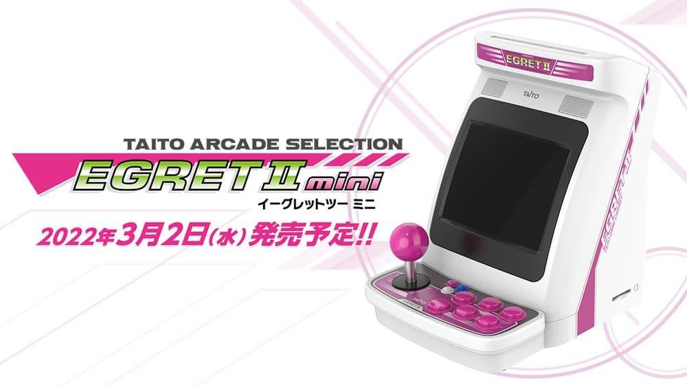 TAITO 2022年上市迷你大型電玩機台「EGRET II mini」 採用獨家可轉向螢幕全方位設計