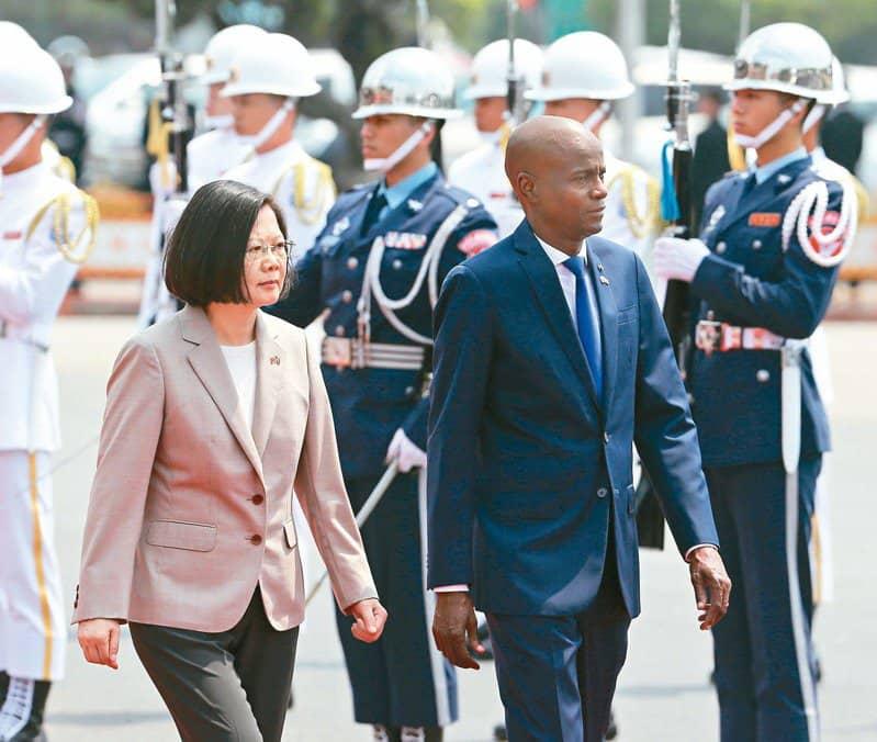 台灣友邦海地總統摩依士遇刺身亡 臨時總理接管國家