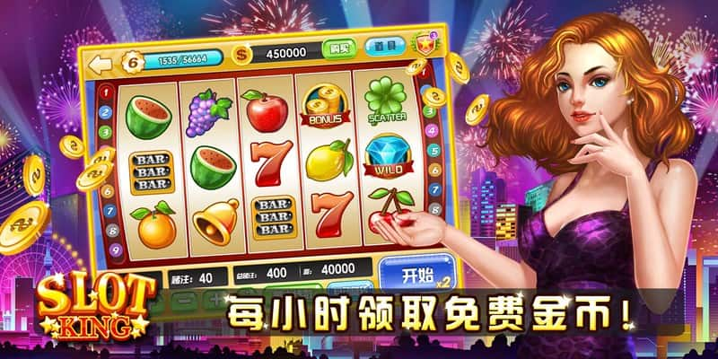 炫海娛樂城 – 2021電子老虎機遊戲 (slot) 爆大獎金專業教學