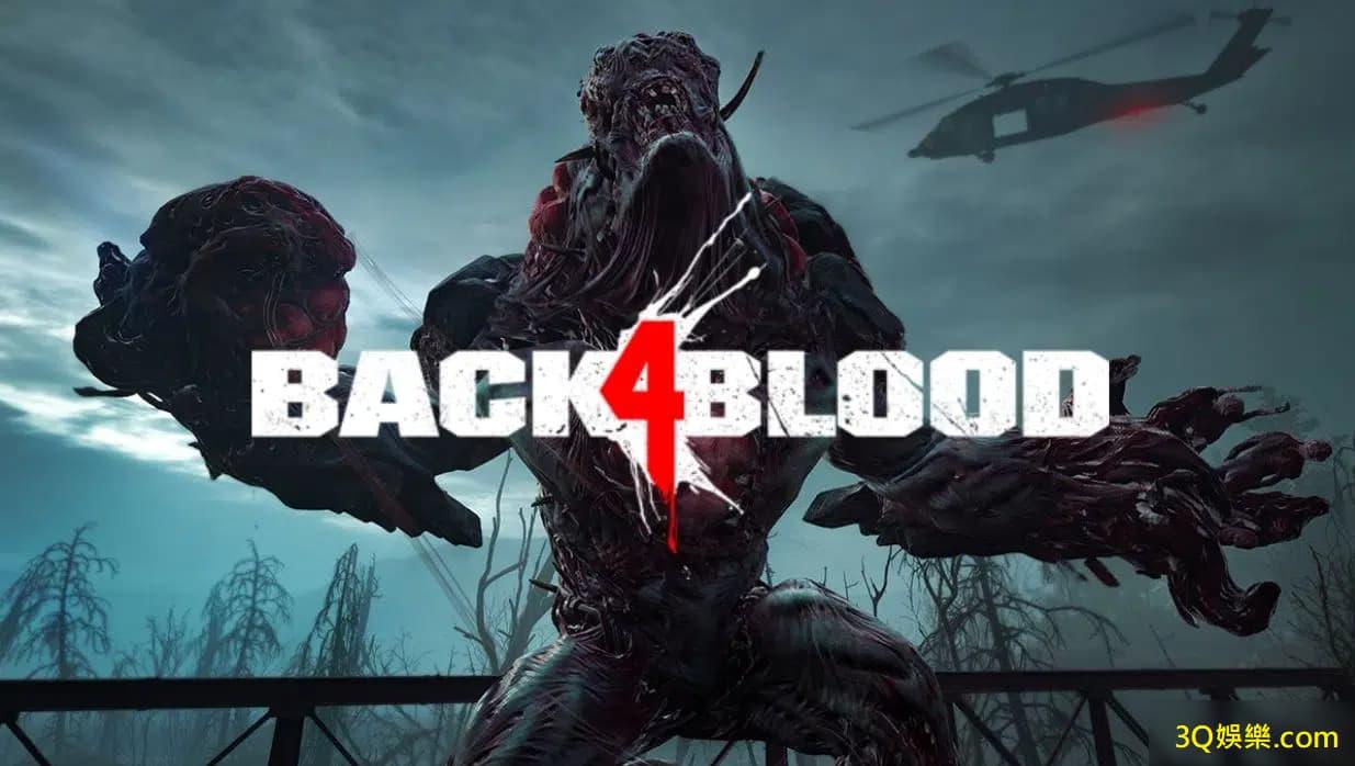 《喋血復仇 : Back 4 Blood》釋出最新預告影片 《惡靈勢力》團隊全力打造新款殭屍射擊