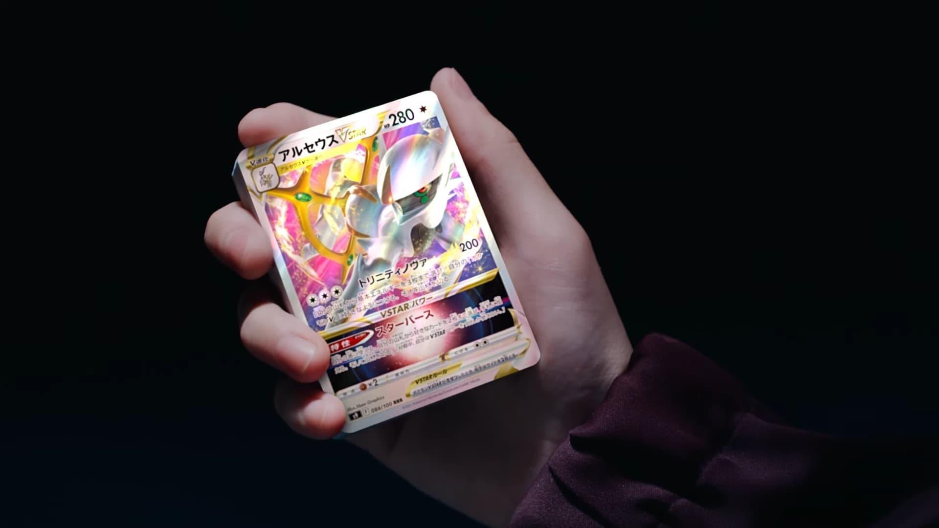 「寶可夢集換式卡牌遊戲」 25 週年紀念特別影片 新上市「V 進化」卡片曝光