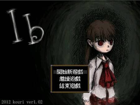 經典恐怖解謎遊戲《Ib》迎接十週年 開發者宣布將於明年推出重製版