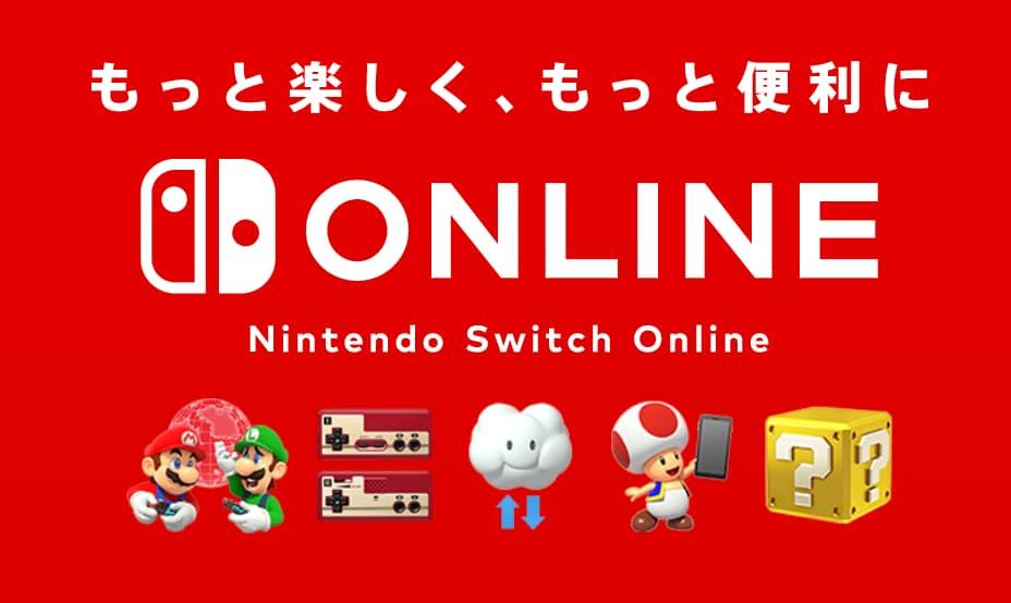 Nintendo Switch Online 新擴充包年費方案 26 日上市 將提供 N64 / MD 經典遊戲